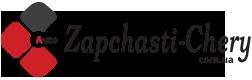 Зборов zapchasti-chery.com.ua Контакты